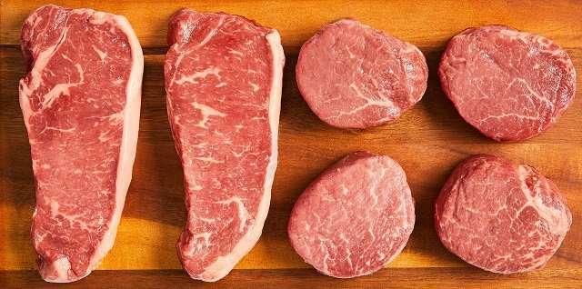good chop beef